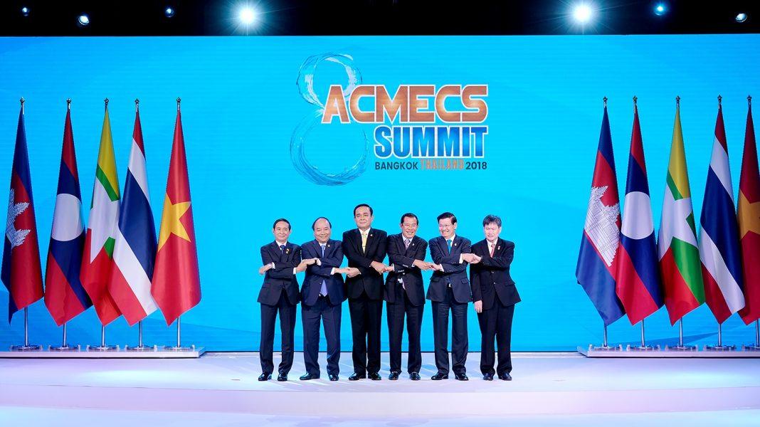 ACMECS Summit