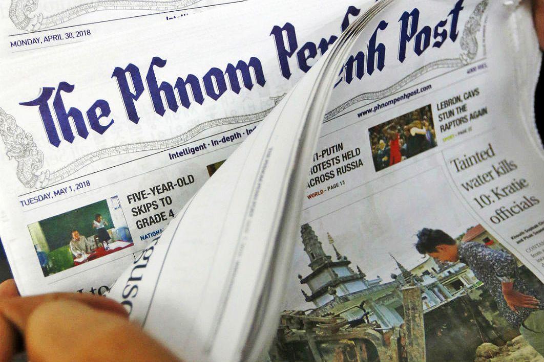 The Phnom Post