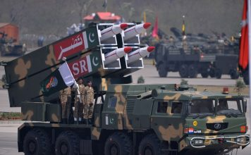 Surface to Surface Missile NASR