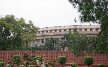 Sansad Bhavan, parliament building of India