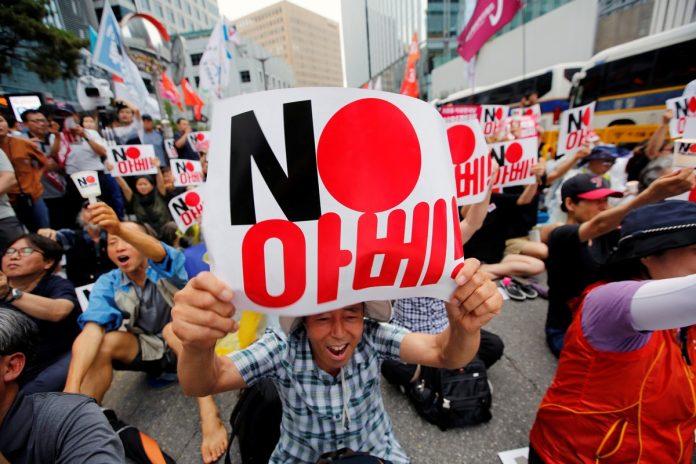 Anti-Japan rally in Seoul