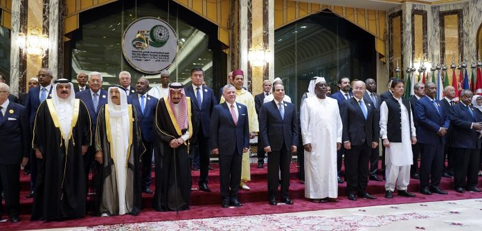 14th OIC Summit