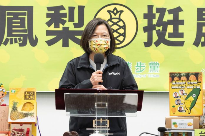Tsai Ing-wen showing support for Freedom Pineapple