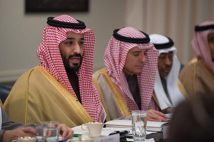 Mohammad bin Salman (MBS) at a meeting