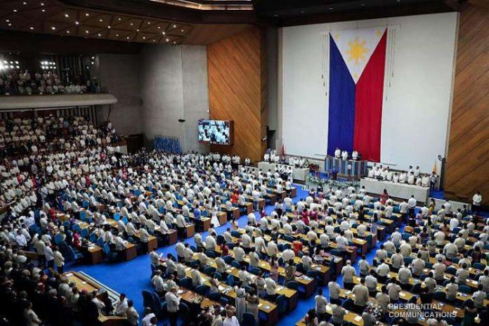 House of Representatives in Quezon City